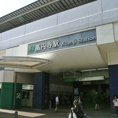 Photo taken at 高円寺駅 (Kōenji Sta.) by Sho S. on 5/17/2013