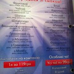 Photo taken at Блинофф / Blinoff by Kapetsa on 11/22/2012