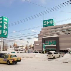 Photo taken at ニトリ 麻生店 by keroco79 on 2/17/2013