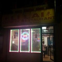 Photo taken at Li La by Zumunda 1. on 6/9/2014