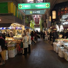 Photo taken at 近江町市場(Omicho Market) by partida7 on 1/28/2013