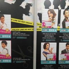 Photo taken at 대학로문화공간 필링2관 by Hyunok S. on 9/15/2013