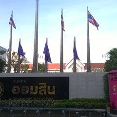 Photo taken at ธนาคารออมสิน สำนักงานใหญ่ (Government Savings Bank Head Office) by Aquapatindra V. on 5/27/2015