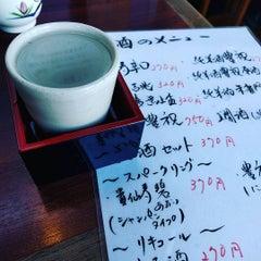 Photo taken at 蔵元豊祝 大和西大寺店 by 和彩 on 1/31/2016