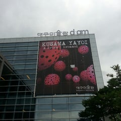 Photo taken at 대구시립미술관 (Daegu Art Museum) by Heejin H. on 9/7/2013