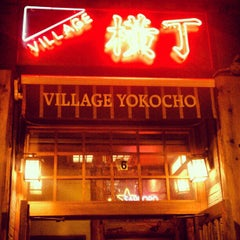 Photo taken at Village Yokocho by Corey W. on 3/3/2013