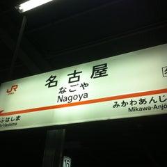 Photo taken at JR 名古屋駅 新幹線ホーム by Takashi N. on 11/7/2012