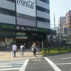 Photo taken at 四条大宮 交差点 by Genna K. on 10/24/2015