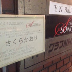 Photo taken at Songlines by HiRO on 12/22/2014