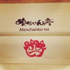 Photo taken at Menchanko-Tei by Emma C. on 1/5/2013