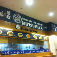 Photo taken at Ramen Planet Mutsumiya (むつみ屋) by Jojo S. on 1/26/2013