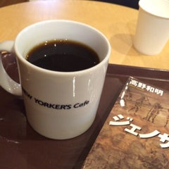 Photo taken at NEW YORKER'S Cafe 町田店 by denverkh on 8/23/2014