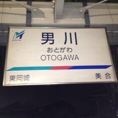 Photo taken at 男川駅 (Otogawa Sta.) by lloyd b. on 12/15/2012
