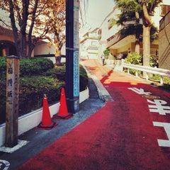 Photo taken at 稲荷坂 by まさ・なち リ. on 11/24/2013
