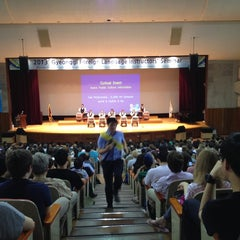 Photo taken at 안양시청 별관 (Anyang City Hall Annex) by Raquel C. on 6/29/2013