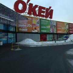 Photo taken at О'КЕЙ by Марина Б. on 1/15/2013