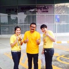 Photo taken at ศูนย์ลูกเรือ (Thai Airways Crew Center Laksi) by Jariya K. on 12/4/2014