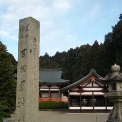 Photo taken at 岡田国神社 by nosenose s. on 2/24/2013