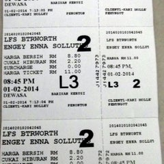 Photo taken at Lotus Five Star Cinemas (LFS) by Dujes on 2/1/2014
