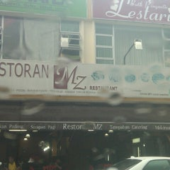 Photo taken at Restoran MZ by Syed A. on 2/26/2013