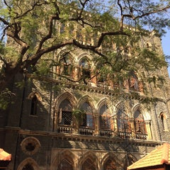 Photo taken at Bombay High Court by Игорь П. on 1/9/2015