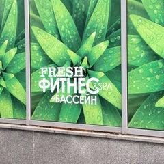 Photo taken at WeGym by Наталья К. on 10/7/2012