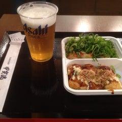 Photo taken at 甲賀流 ユニバーサル・シティウォークTM大阪店 by Ju A. on 11/10/2015