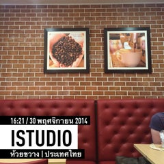 Photo taken at iStudio by vivien s. on 11/30/2014