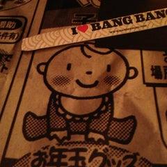 Photo taken at Bang Bang by Carlos R. on 8/10/2013