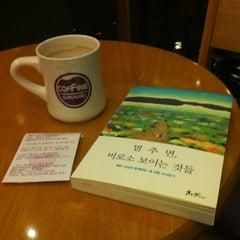 Photo taken at COFFINE GURUNARU by YUKI . on 11/20/2012