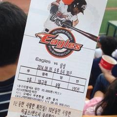 Photo taken at 청주종합운동장 야구장 (Cheongju Baseball Stadium) by Seokmin K. on 8/5/2014
