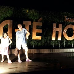Photo taken at A-te' Hotel (โรงแรม เอเต้ ชุมพร) by surakarn r. on 4/14/2015