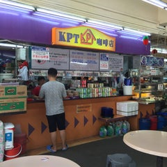 Photo taken at KPT 咖啡店 by Gerard T. on 5/18/2015