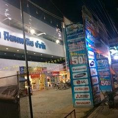 Foto tomada en บริษัท นิยมพานิช จำกัด (มหิดล) เชียงใหม่ por Manit I. el 6/1/2014