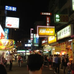 Photo taken at 逢甲夜市 Fengjia Night Market by Kevin C. on 3/20/2013