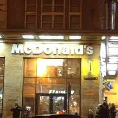 Photo taken at McDonald's by Kostya K. on 1/3/2013