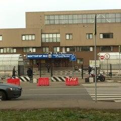 Photo taken at МО ГИБДД ТНРЭР  № 2 ГУ МВД РФ по г. Москве by Denis K. on 11/24/2012