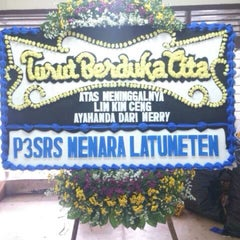 Photo taken at Rumah Duka Jelambar by Deansi S. on 5/13/2014