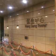 Photo taken at MTR Kowloon Bay Station 九龍灣站 by Catarina on 7/24/2015