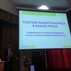 Photo taken at Администрация г. Липецка by Elena S. on 5/29/2015