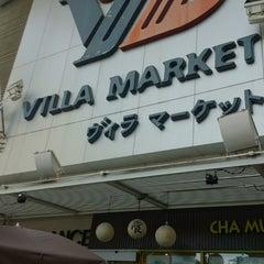 Photo taken at Villa Market (วิลล่า มาร์เก็ท) by C A. on 9/1/2013