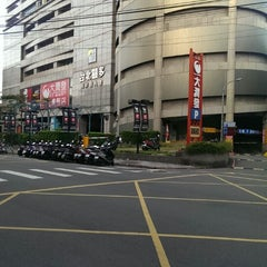 Photo taken at 大潤發 RT-Mart by Paul William B. on 8/15/2013