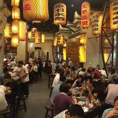Photo taken at 港丽餐厅 Charme by Dmitry Z. on 8/19/2014