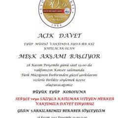 Photo taken at Eyup Musiki Cemiyeti by Eda G. on 11/25/2013