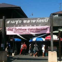 Photo taken at สามชุก ตลาด 100 ปี (Samchuk Market) by Pawinee H. on 1/2/2013