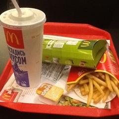 Photo taken at McDonald's by Renat N. on 10/31/2012