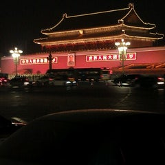 Photo taken at 天安门广场 Tian'anmen Square by Erica z. on 12/11/2012