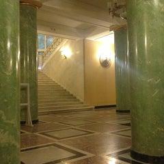 Photo taken at Высшие курсы иностранных языков МИД РФ by Оксана В. on 3/12/2013