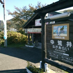 Photo taken at 中荒井駅 (Naka-Arai Sta.) by Toyohiko Y. on 10/19/2014
