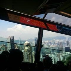 Photo taken at Peak Tram Upper Terminus 山頂纜車凌霄閣總站 by Ян Г. on 8/28/2013